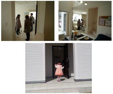 モデルハウスオープン2
