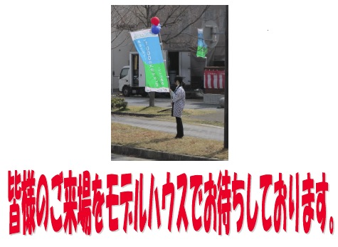 kyotojyouyou130502k