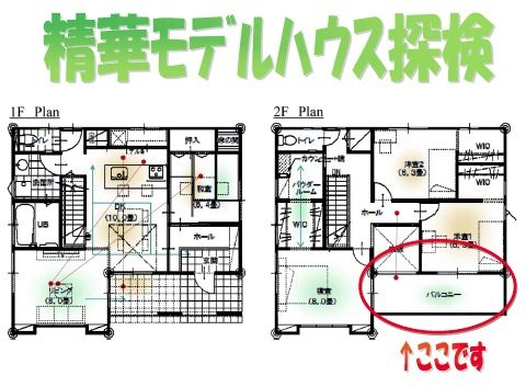 kyotojyouyou130613b