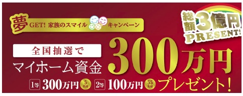 kyotojyouyou130801b