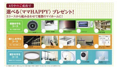 kyotojyouyou130801c