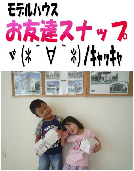 kyotojyouyou131010a