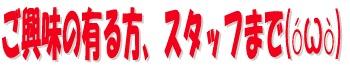 kyotojyouyou140509b