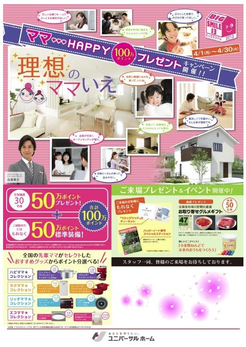 kyotojyouyou130404b