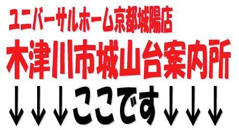 shiroyamadaiannnaisyo