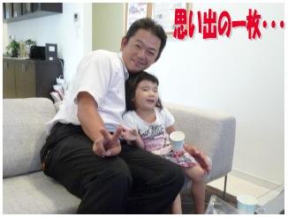 kyotojyouyou140101e